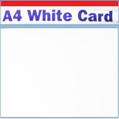 A4 White Card 20 Sheets